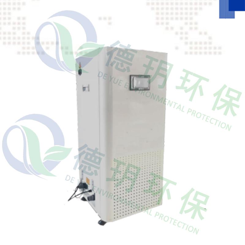 小型医疗(化验室)污水处理设备